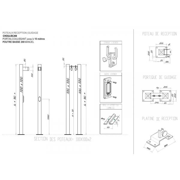 Portail industriel sur mesure cholistan 12000 portes de for Aamis porte de garage